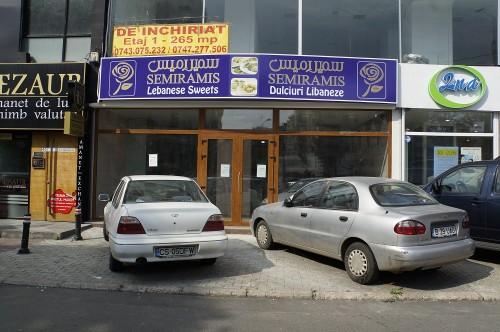 Cofetaria Semiramis – video local